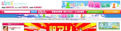 shoppingmall_stmx