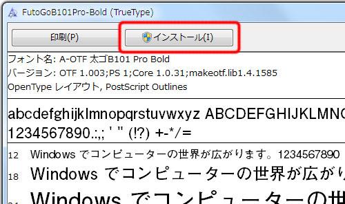 windows7 font