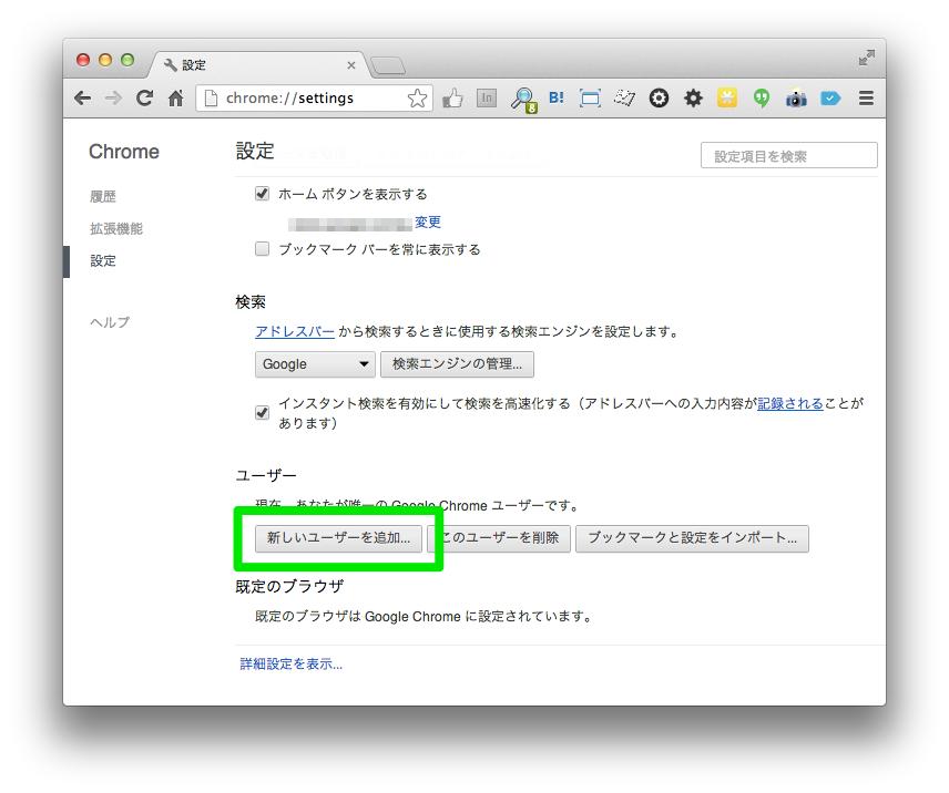 googlechrome-user_2013-06-19_19.12.34