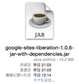 Google Sites JAR