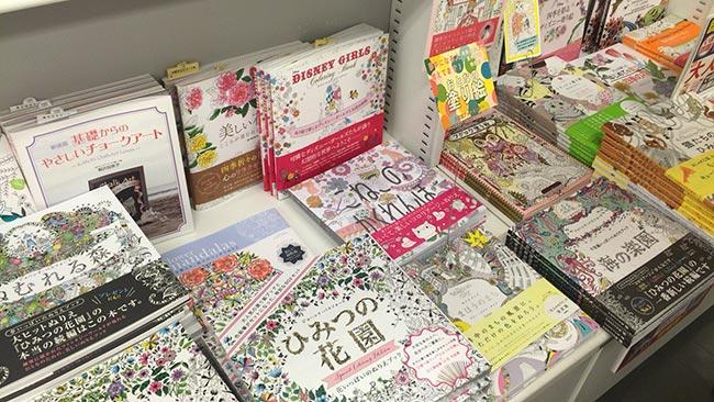 東京八重洲ブックセンター 大人の塗絵