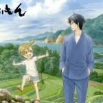 おじさんも見れるアニメ 2014年 夏(7月~) 視聴メモ